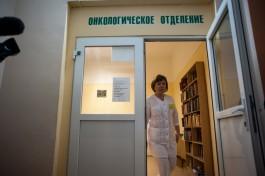 Эксперты: В Калининградской области пока разрозненная структура онкопомощи