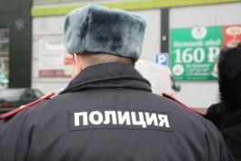 В Калининграде разыскали пропавшего школьника