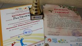 В Калининграде «Ростелеком» стал серебряным призёром благотворительного турнира по волейболу