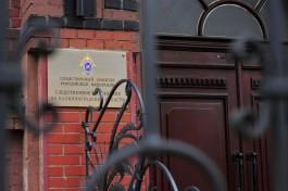 СК: В Калининграде четыре человека убили приятеля табуретом и DVD-проигрывателем