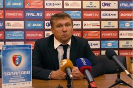 Андрей Талалаев: У «Балтики» самая сбалансированная команда в ФНЛ