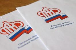ПФР опубликовал график доставки на дом дополнительных выплат калининградским пенсионерам
