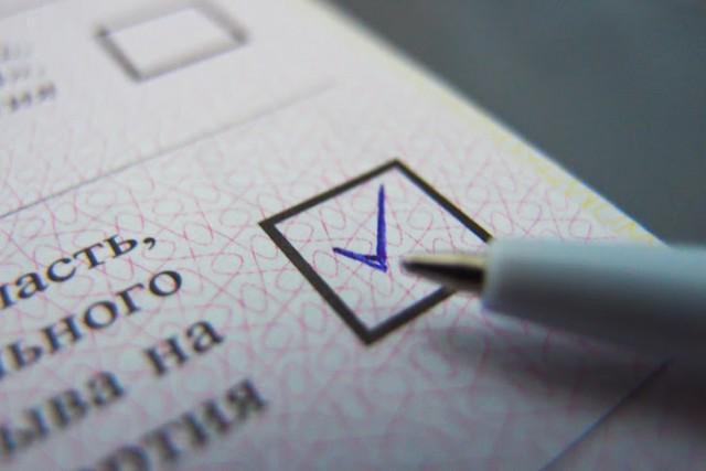 ВКалининградской области из-за дачников увеличили время голосования навыборах губернатора