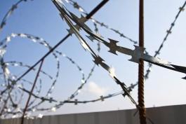 Четверых граждан Армении приговорили к колонии за незаконное пересечение границы с Польшей
