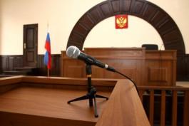В Гурьевске будут судить бывших сотрудников ГИБДД за вымогательство взятки
