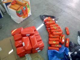 В Мамоново таможенники задержали на границе 620 килограммов польского сыра