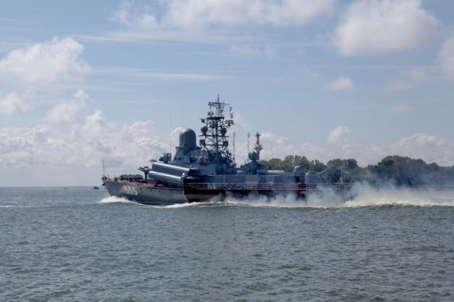 ВБалтийске празднуют День военно-морского флота