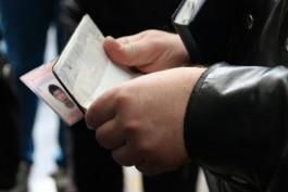В «Храброво» задержали иностранца с поддельными документами