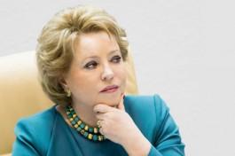 Матвиенко призвала сократить «несправедливый» разрыв в зарплатах мужчин и женщин