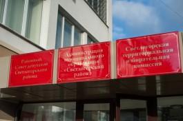 Рядом с администрацией Светлогорска построят рекреационный комплекс