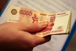 Калининградскую компанию оштрафовали на миллион рублей за взятку работнику регионального Минпромторга