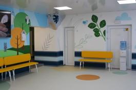 В Детской областной больнице Калининграда отремонтировали приёмный покой