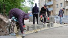 Власти Калининграда рассказали, какие дороги и тротуары отремонтируют на этой неделе