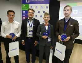 Шестиклассник из Калининграда получил гран-при всероссийского конкурса программистов