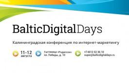 Места на конференцию по интернет-маркетингу на Baltic Digital Days заканчиваются