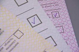 На выборы в Госдуму от Калининградской области заявились трое самовыдвиженцев