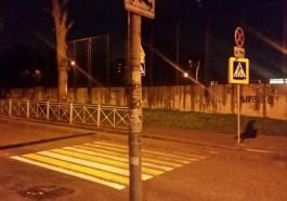 На улице Вагнера в Калининграде водитель «Ауди» сбил пенсионера и скрылся