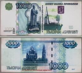На погранпереходе в Безледах задержали калининградца с фальшивыми деньгами
