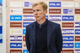 Калешин о поражении от «Чертаново»: На поле была только одна команда, которая играла в футбол