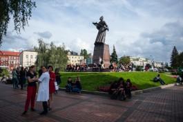 Члены топонимической комиссии не смогли придумать название скверу у памятника «Мать Россия»