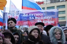 В Калининграде пройдёт фестиваль в честь годовщины присоединения Крыма