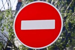 Сквозное движение по улице Уфимской в Калининграде закрыли до 7 апреля