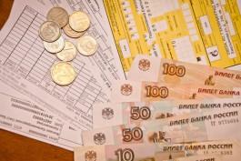 «Доход — 27 тысяч, расход — две»: власти оценили затраты калининградцев на услуги ЖКХ