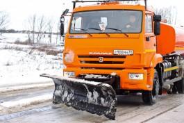 Власти Калининграда: Уборочная техника на улицы вышла — дороги посыпаны