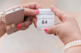 Региональный Минздрав предупредил о сбоях в электронной записи к врачу