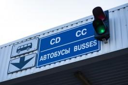 С 4 октября возобновляют движение автобусов Калининград — Сопот