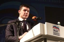 «Репетиция губернаторской речи»: как прошёл региональный форум «Единой России»