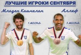 Полузащитник «Балтики» признан лучшим футболистом ФНЛ в сентябре