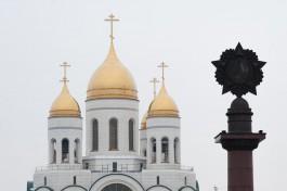 Калининградская епархия опубликовала расписание рождественских богослужений