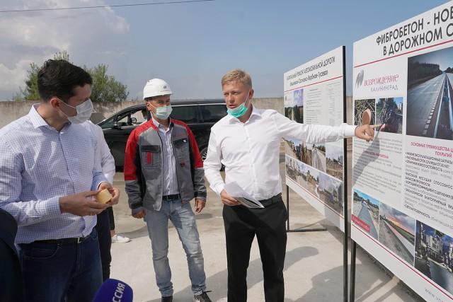 В Калининградской области планируют делать суперпрочные грунтовые дороги