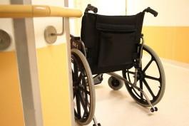 В 2017 году на поддержку инвалидов в регионе выделят около 100 млн рублей