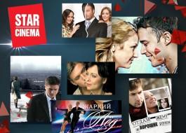 «Для любой аудитории»: «Ростелеком» начинает вещание трёх новых киноканалов