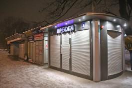 В Мамоново закрыли газетные киоски