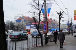 На Ленинском проспекте в Калининграде открыли третий дом с «историческим» ремонтом