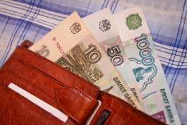 Власти: В 2016 году средняя зарплата калининградцев составила 34 тысячи рублей