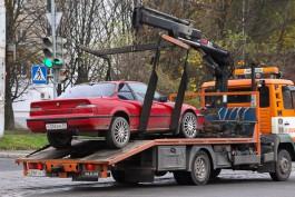 Калининградцам дадут 30-дневную отсрочку на оплату услуг эвакуатора