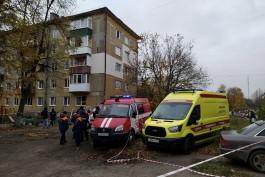«Прыгали из окон вместе с детьми»:  как спасались жильцы дома в Балтийске и почему так много людей им помогают