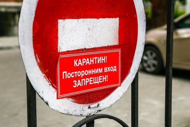 Ещё 124 случая коронавируса зарегистрировали в Калининградской области