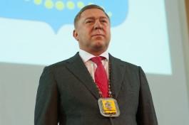 Александр Ярошук официально стал мэром Калининграда