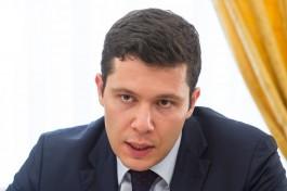 «Купите болгарку и шлем»: губернатор поручил властям Гурьевска разобраться с забором перед рекой