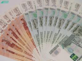 13% с депозитов: как будет взиматься налог
