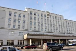В бюджете Калининграда 2020 года ожидают «финансовую дыру»