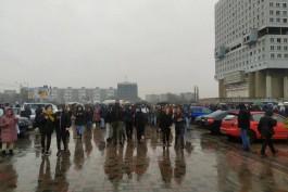 Сторонники Навального устроили шествие в центре Калининграда