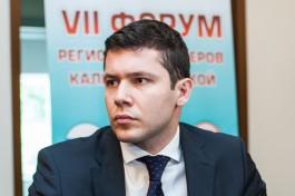 Алиханов: С 1 июля все внеплановые проверки компаний в регионе — только через меня