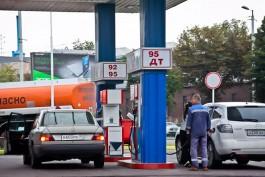 Исследование: Калининградская область входит в десятку регионов РФ с самыми высокими ценами на бензин
