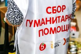 «Помогают — все»: в магазинах «Пятёрочка» собрали продовольственные наборы для 140 многодетных семей Калининградской области